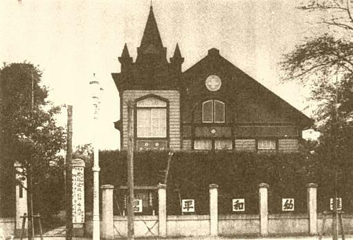 2代目礼拝堂1920築.jpg