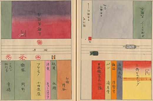 「帝都復興一覧」日本橋1.jpg
