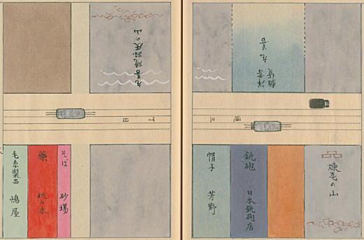 「帝都復興一覧」日本橋2.jpg