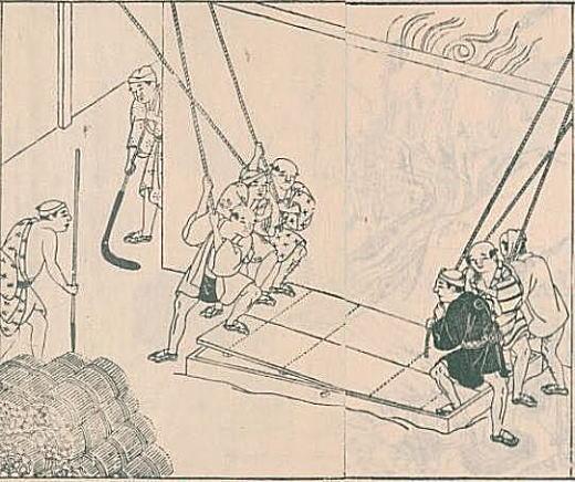 「日本山海名産図会」タタラ製鉄1754.jpg