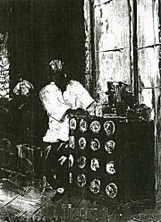 「満州風俗」1933.jpg