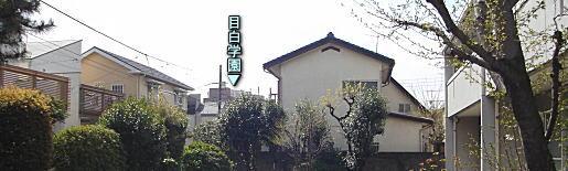 「第五文化村」05.jpg