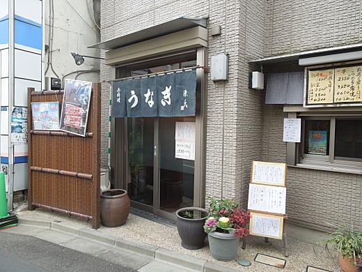 うなぎ源氏.JPG
