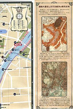 みどりと歴史のお散歩マップ02.jpg