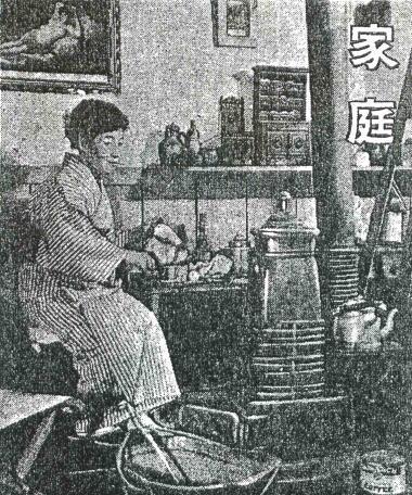 アトリエの佐伯米子1953(1).jpg
