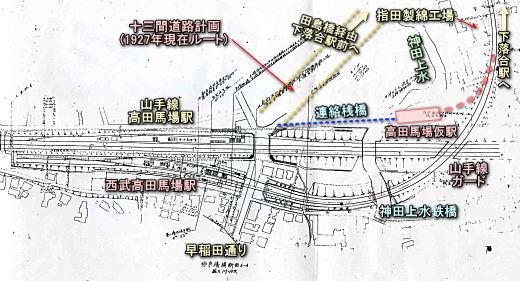 ガード~高田馬場駅平面図.jpg