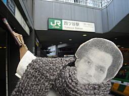 サエキくん2.JPG