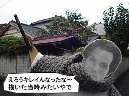 サエキくん3.jpg