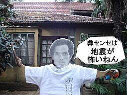 サエキくん5.JPG