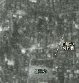 サークルA1936.JPG