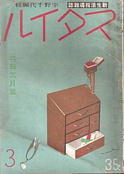 スタイル194103.jpg