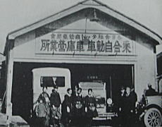 ダット自動車車庫1926.JPG