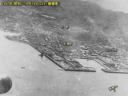ドーリットル隊横須賀2.jpg