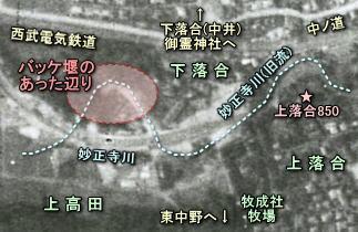 バッケ堰1936.JPG