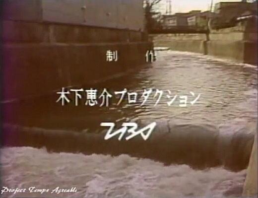 バラ色の人生タイトル.jpg