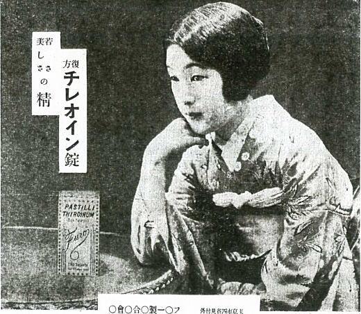 フロー製薬合資会社.jpg