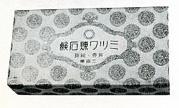 ミツワ石鹸pkgデザイン2.jpg