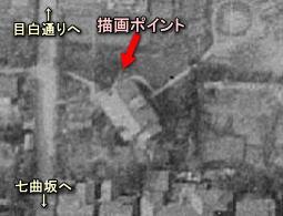 メーヤー館1947.JPG