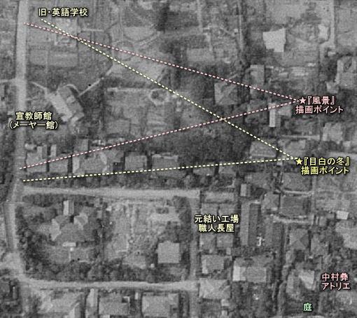 メーヤー館空中1947.JPG