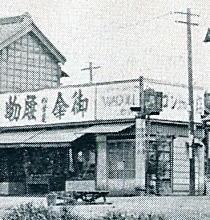 ワゴン1932.jpg