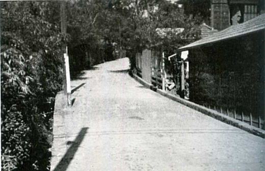 七曲坂下部1955.jpg