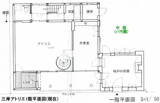 三岸アトリエ1F平面図.jpg