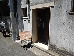 三岸アトリエ2.JPG