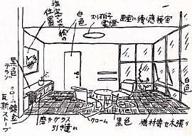 三岸アトリエ「住宅」スケッチ2.jpg