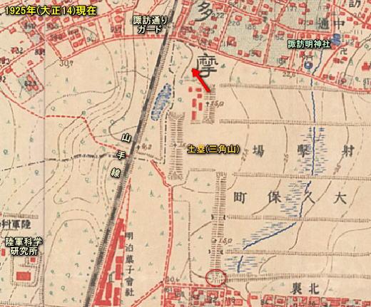 三角山1925.jpg