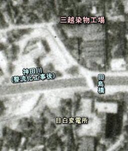 三越染物工場1936.JPG