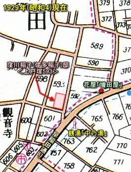 上戸塚593番地.jpg