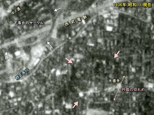 上落合サークル1936.jpg