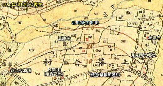 上落合村1880.jpg