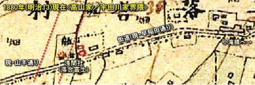 上落合村1880拡大.jpg