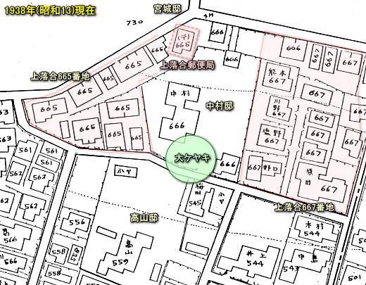 上落合郵便局1938.jpg