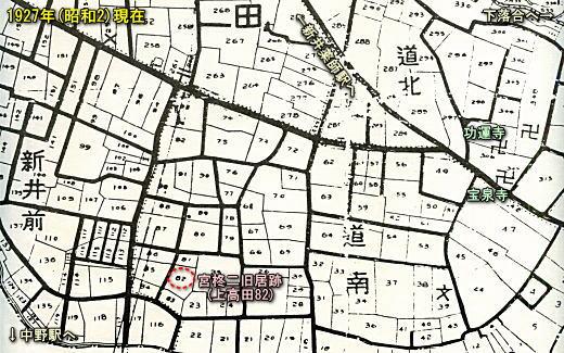 上高田地図1927.jpg