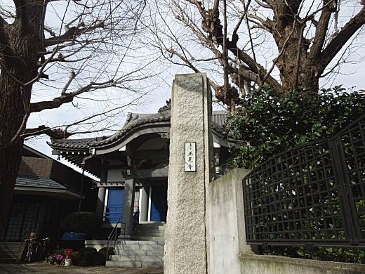 上高田正見寺.JPG