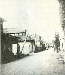 上高田通り(昭和10年代).jpg