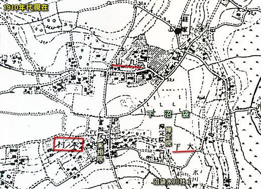 下沼袋本村1910年代.jpg