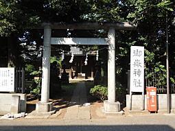 下石神井御嶽社2.JPG
