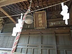 下石神井御嶽社4.JPG