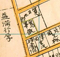下落合1705番地1926.jpg