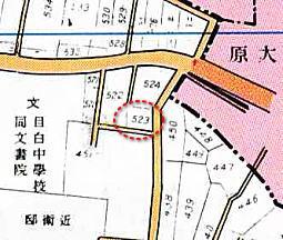 下落合523番地1925.jpg