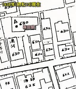 下落合630番地1938.jpg