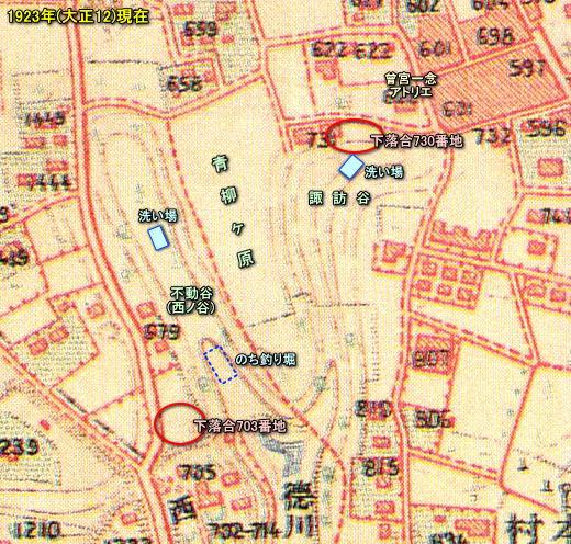 下落合703-730番地1923.jpg