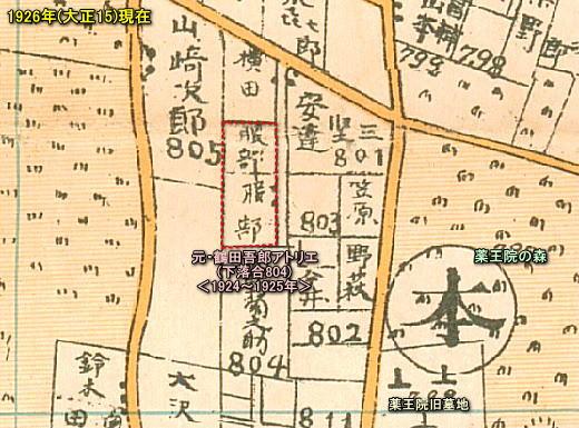 下落合804番地1926.jpg