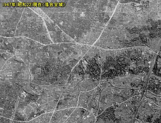下落合全景1947.jpg