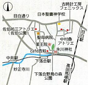 下落合散歩コース.jpg