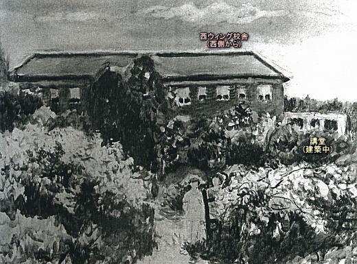 下落合文化村192705頃.jpg