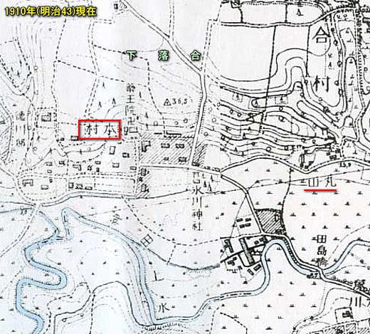 下落合本村1910.jpg